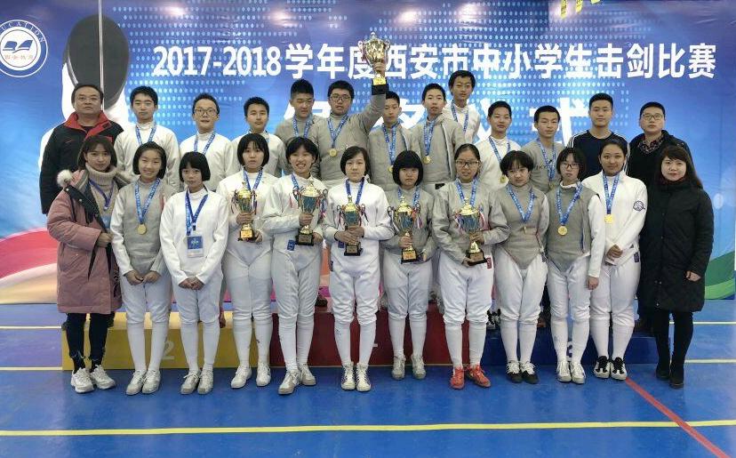 初中组小剑客摘得个人团体6枚金牌_副本.jpg