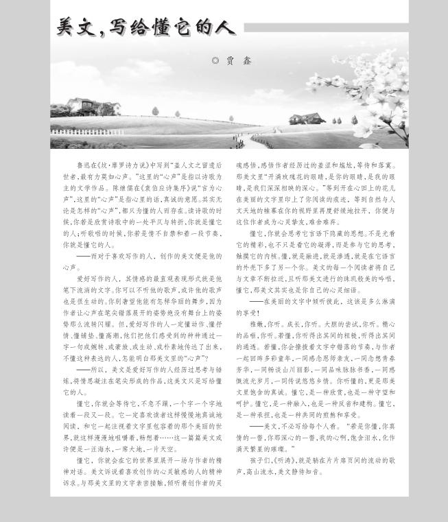 QQ图片20180418104803.jpg