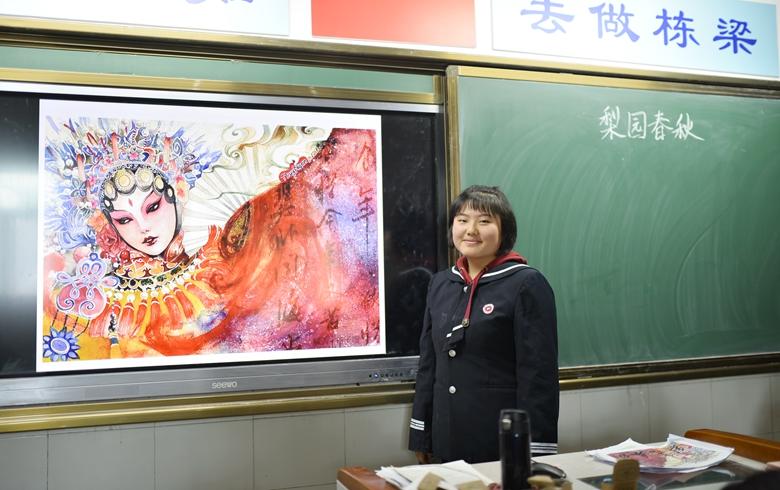 3-3杨子璇 梨园春秋_副本.jpg