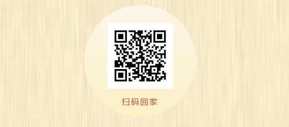 QQ图片20191009102546.jpg
