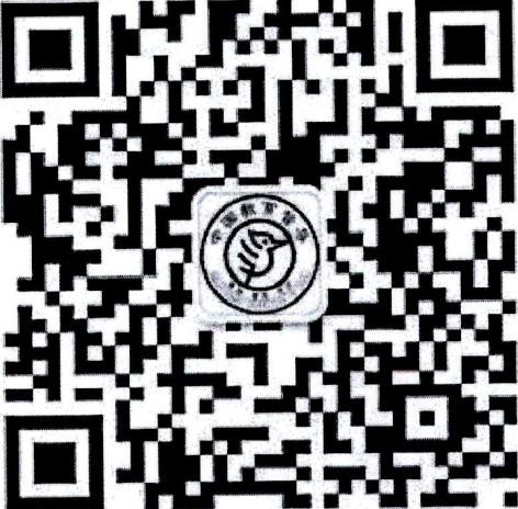 微信图片_20200821165904.png