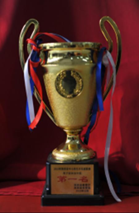 2015年陕西省中小学生乒乓球联赛男子团体初中组第一名
