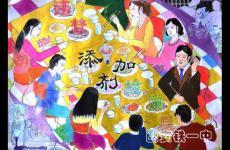 《违禁添加剂检测筷》
